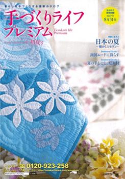 ec_magazine2