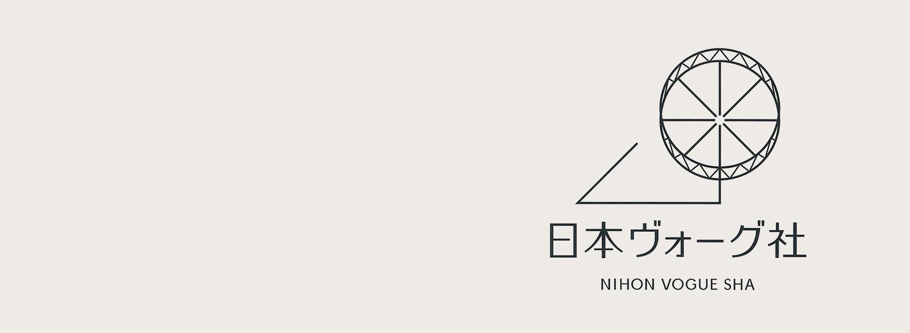 日本ヴォーグ社ロゴ