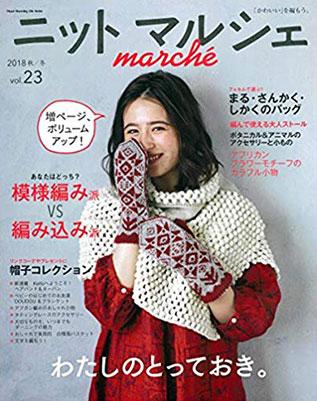 knitmarche