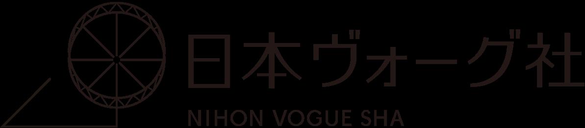 日本ヴォーグ社